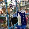 Photos: ヤンゴン田舎の薬局 (1)