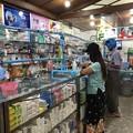 Photos: ヤンゴン田舎の薬局 (2)