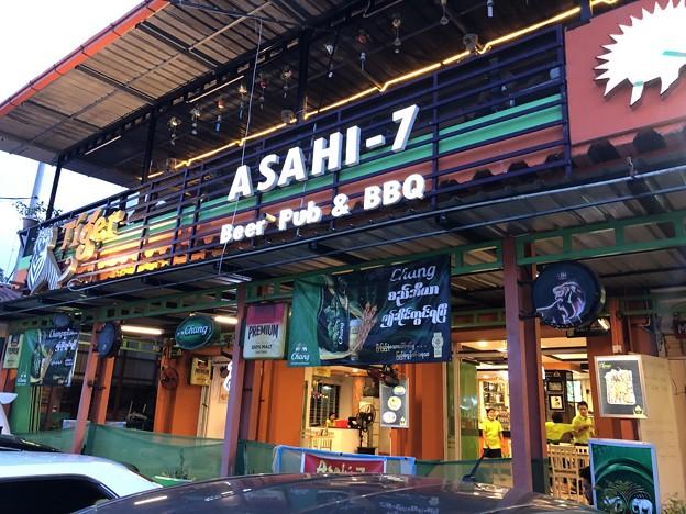 Photos: 日本帰国者の送別会at ASAHI-7 (3)