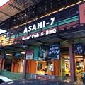 日本帰国者の送別会at ASAHI-7 (3)