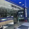 Photos: UNITED VISIONで眼鏡作り (4)
