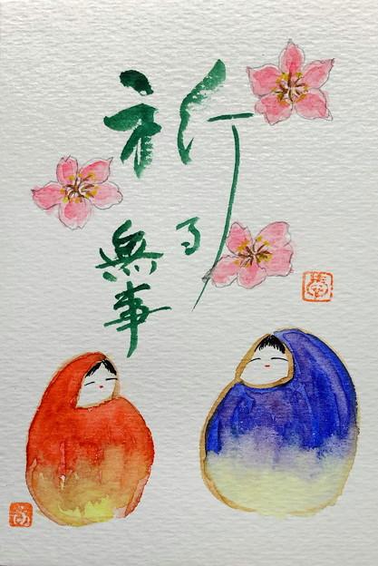 ひな祭り by ふうさん
