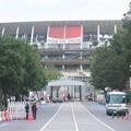 TOKYO2020 東京