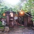 Photos: 松汀園