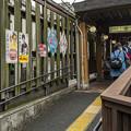 三ノ輪橋駅「さくらトラム (1)