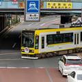 Photos: 王子駅前