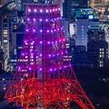 Photos: ダイヤモンドヴェール「東京タワー (1)