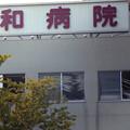 ダイセル堺工場爆発事故