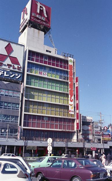 長崎屋 堺東店