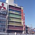 Photos: 長崎屋 堺東店