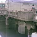 Photos: 栄橋