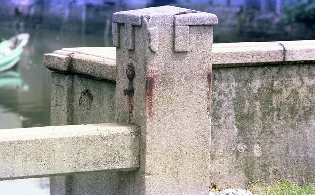 栄橋のせり出し部分