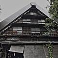Photos: 古民家