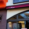 TORAsan cafe