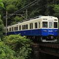 Photos: 能勢電鉄