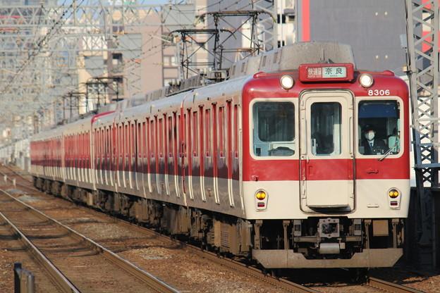 Photos: 近鉄8400系L06+1233系VE34+8800系FL02