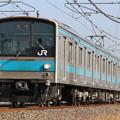 Photos: JR205系NE409