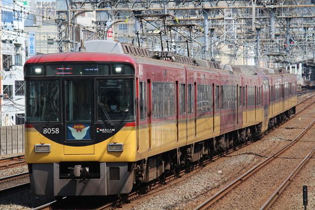 京阪8000系8008F