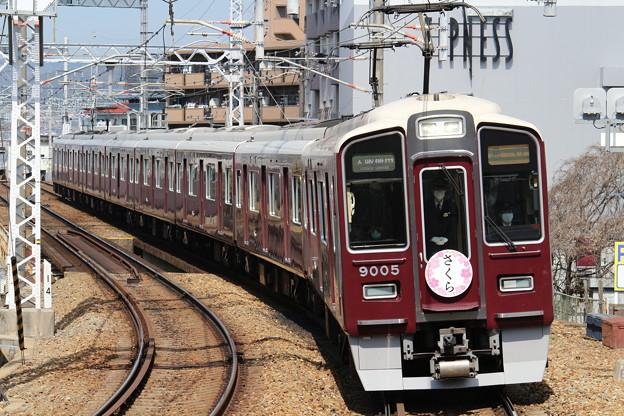 阪急9000系C#9005×8R