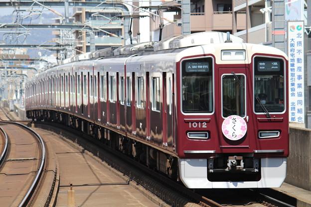 阪急1000系C#1012×8R