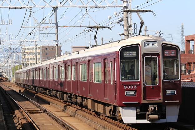 阪急9300系C#9303×8R
