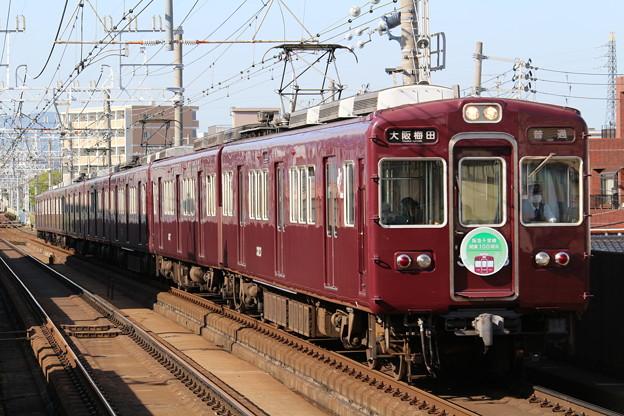 阪急3300系C#3323×8R