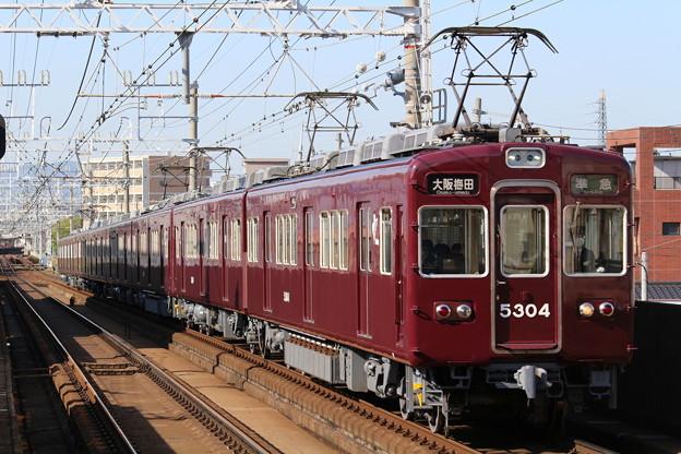 阪急5300系C#5304×8R