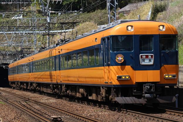 近鉄12200系NS39