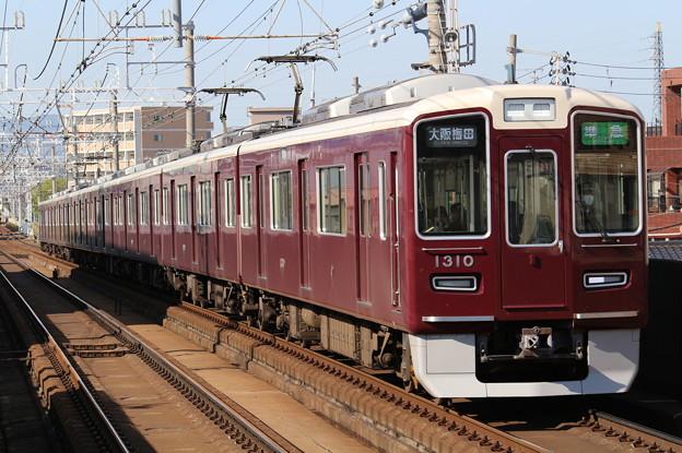 阪急1300系C#1310×8R