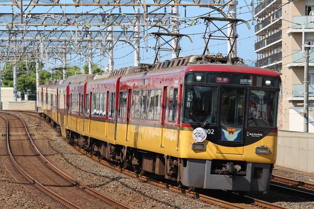 京阪8000系8002F