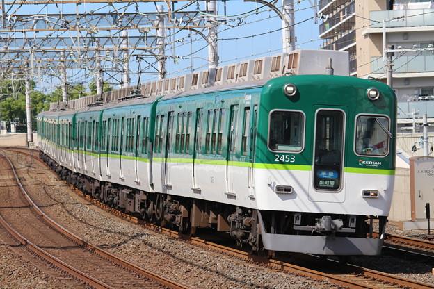 京阪2400系2453F