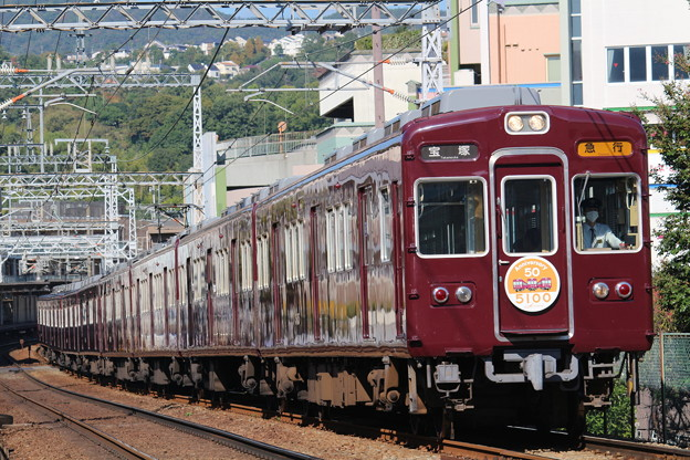 阪急5100系C#5100×8R