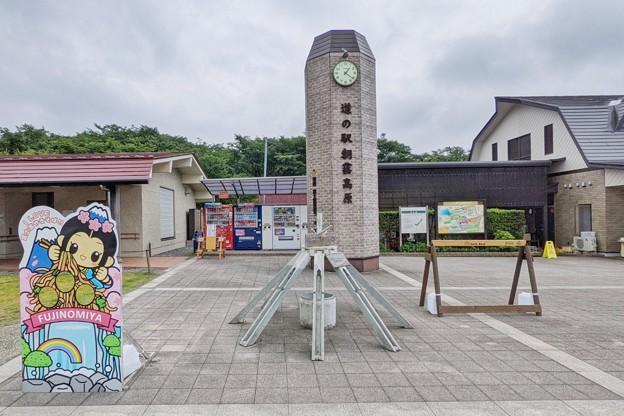 道の駅 朝霧高原_9017