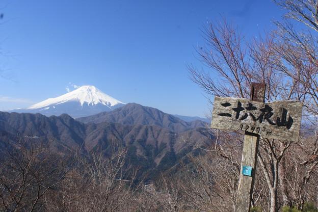 日本国 山梨県 都留市 二十六夜山山頂から撮った富士山