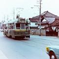 想い出の京都市電