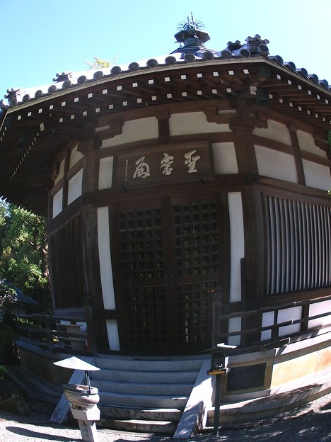 Photos: お彼岸