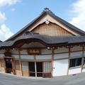 Photos: 円通閣