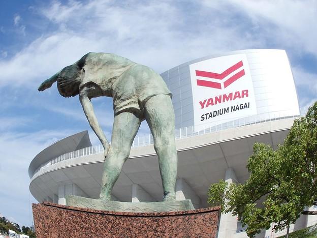 Photos: ラジオ体操の碑