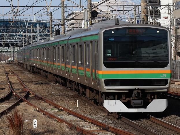 東海道線E231系1000番台 U523編成