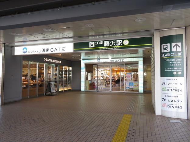 藤沢駅 江ノ電口1