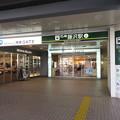 Photos: 藤沢駅 江ノ電口1