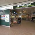 藤沢駅 江ノ電口2