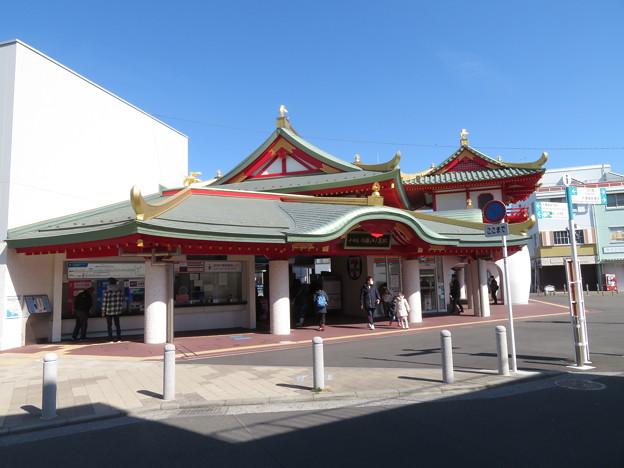 片瀬江ノ島駅 西口