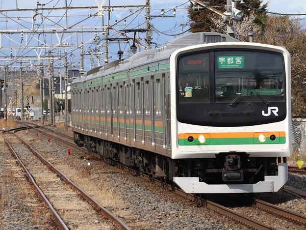 宇都宮線205系600番台 Y5編成