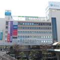 Photos: 藤沢駅 江ノ電駅舎