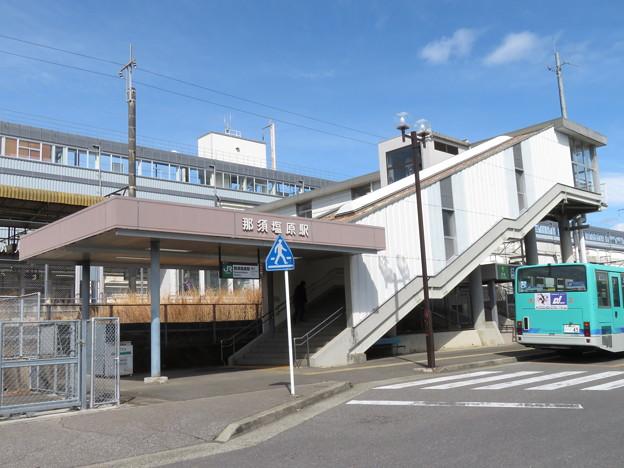 Photos: 那須塩原駅 東口