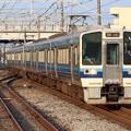 Photos: 山陽線213系0番台 C-06+C-05編成
