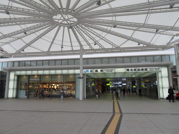 広島駅 北口