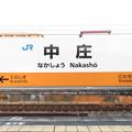 Photos: 中庄駅 駅名標【下り 1】