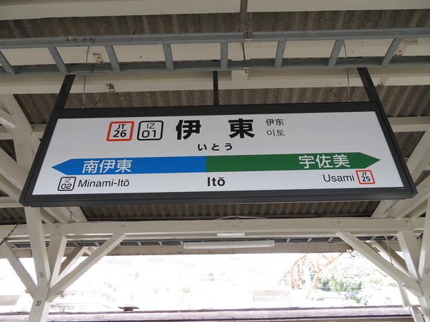 #JT26 伊東駅 駅名標【1】